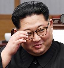 Kim Jong Un - GraniteWord.com