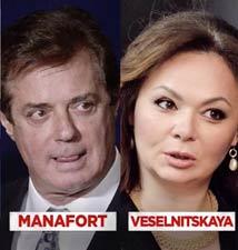 Paul Manafort - Natalia Veselnitskaya - GraniteWord.com